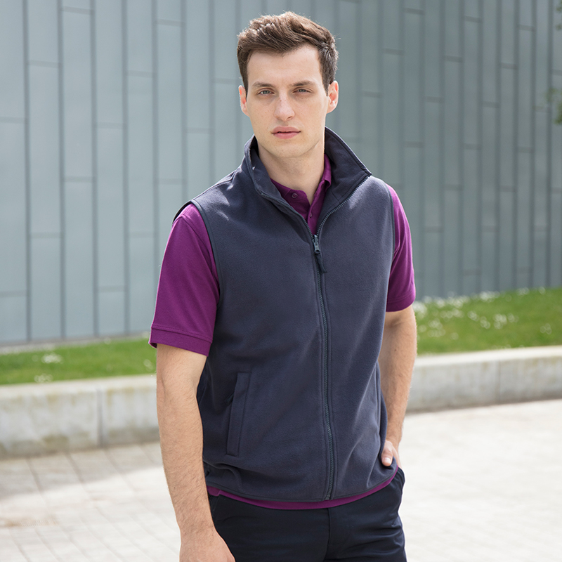 Sleeveless Microfleece Jacket - HB855